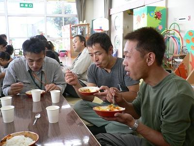 井波タチマエ211