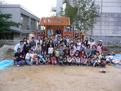井波タチマエ282