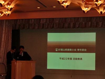 高山大会 活動発表会3