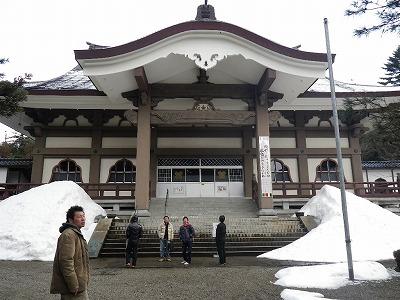 立山寺本堂