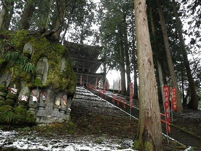 日石寺三重塔