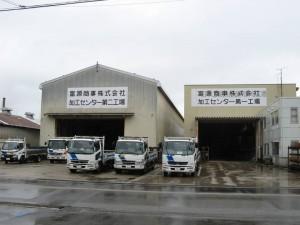 富源商事鉄鋼二次加工センター