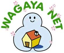 wagaya-haru[1]