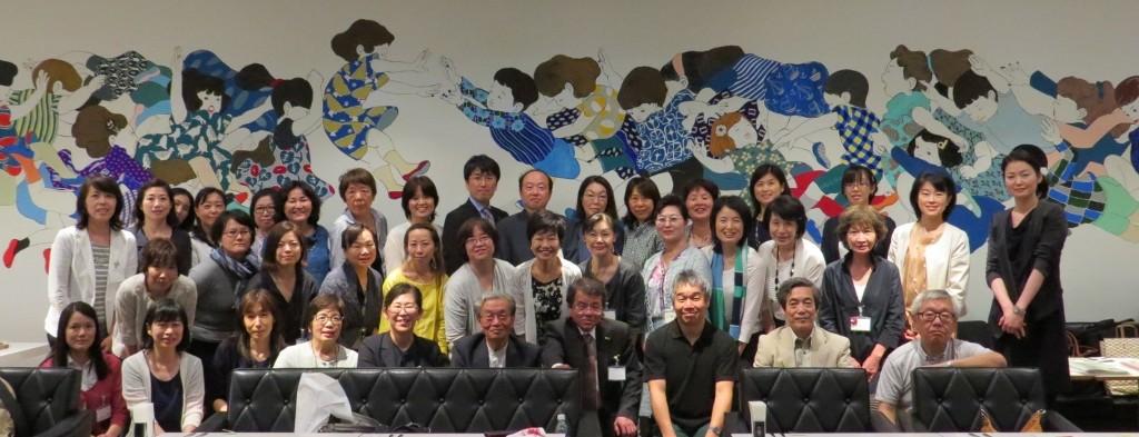 富山県建築士会 女性委員会