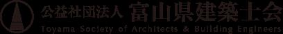 公益社団法人 富山県建築士会