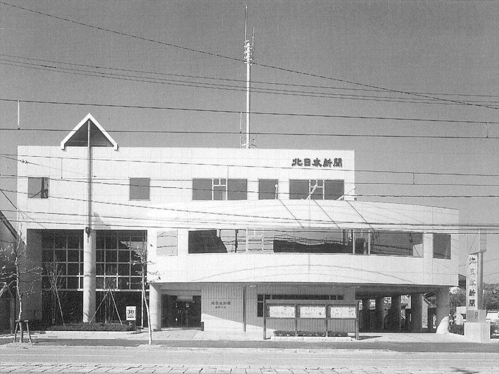 19-9北日本新聞高岡支社_R