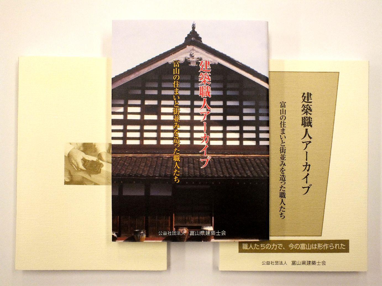 書籍の写真JPG
