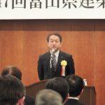 加藤県建築住宅課長の祝辞